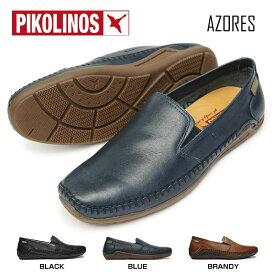 【あす楽】ピコリノス PIKOLINOS メンズカジュアルシューズ 06H-5303 スリップオン ドライビング PK217 レザー AZORES