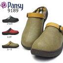 【あす楽】パンジー Pansy エクセル サンダル コンフォート 9189 クロッグ 軽量 抗菌防臭 カジュアル Exce ブラック …