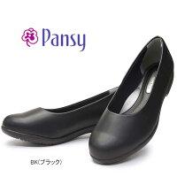 【あす楽】パンジーPansyオフィスレディースパンプス4071ストレッチ軽量シンプルヒール4E撥水加工抗菌防臭婦人靴4E
