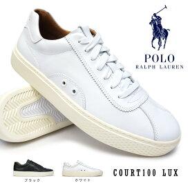 【あす楽】ポロ ラルフローレン POLO RALRH LAUREN 靴 RC44 メンズ レザースニーカー COURT100 LUX SK ATH 本革 COURT100 LUX