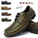 【あす楽】リーガル Regal Walker 276W 本革 カジュアルシューズ 3アイレット 276WBJ