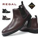 【あす楽】リーガル Regal 防水・防滑 サイドゴアブーツ 302W 3E ゴアテックス 雪国 冬用 軽量 メンズブーツ 紳士ブーツ Walker 302WBBW 284WBBW