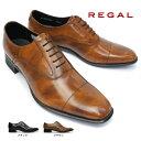 【あす楽】リーガル REGAL 靴 725R エレガントなメンズビジネスシューズ ストレートチップ 細めスタイル フォーマル …