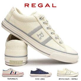 【あす楽】リーガル REGAL レディーススニーカー BE58 キャンバス カジュアルシューズ バルカナイズ