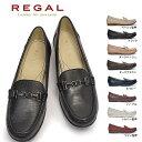 【あす楽】リーガル REGAL レディース 靴 F19H レザー ローファー ビットモカシン フラットシューズ 靴 ローヒール 本…