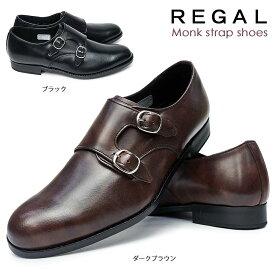 【あす楽】リーガル REGAL レディース F24H ダブルストラップ シューズ 本革 レザー 日本製 トラッド