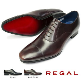 【あす楽】リーガル REGAL 靴 メンズ 21VR ストレートチップ ビジネスシューズ 日本製 ロングノーズ 内羽根 紳士靴 本革 21VRBC Made in Japan
