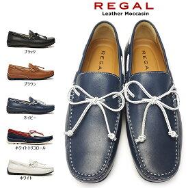 【あす楽】リーガル REGAL 靴 ドライビングモカシン 55PR メンズ カジュアルシューズ スリッポン 本革