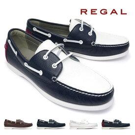 【あす楽】リーガル REGAL 靴 55TR デッキシューズ レザー メンズ モカシン カジュアルシューズ 本革 55TRAF