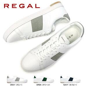 【あす楽】リーガル REGAL メンズ レザースニーカー 57VR ウルトラライト 本革 スタイリッシュ レトロ シンプル 白 ホワイト 57VRAB