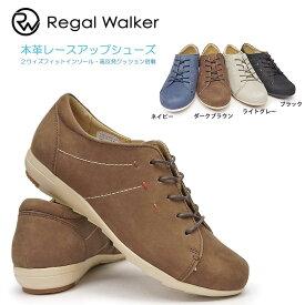 【あす楽】リーガル REGAL Walker レディース 本革シューズ HB48 レースアップ ウォーカー カジュアル 旅行靴 フラット レザー ウォーキング