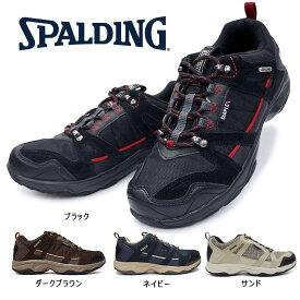 【あす楽】スポルディング SPALDING 防水 トレッキング シューズ ON146 メンズ アウトドア スニーカー ウォーキング DiAPLEX OIN1460