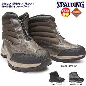 【あす楽】スポルディング SPALDING 防水ブーツ スノーフィールド SF-284 メンズブーツ ウィンタースニーカー