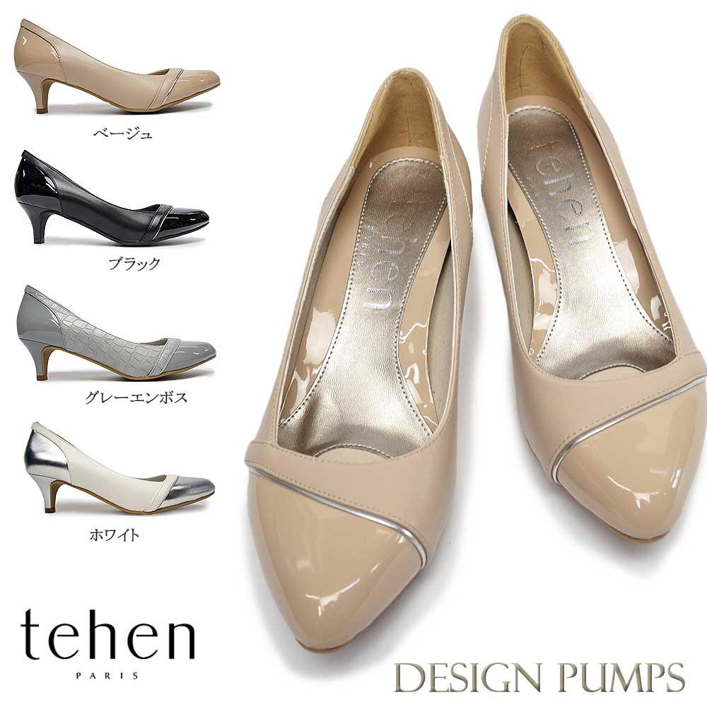【あす楽】テーン tehen パンプス TN1649 エナメル レディース 美脚 ピンヒール デザインパンプス