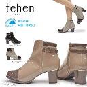 【あす楽】テーン tehen 靴 ブーツ TN4501 ショート レディース 撥水加工 制菌消臭 エナメル 美脚