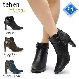 【あす楽】テーン tehen 靴 ブーツ TN1734 レディース ベルト飾り サイドジップ 異素材コンビ ショート スエード レザー ブラック ダークブラウン ネイビー