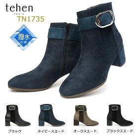 【あす楽】テーン tehen 靴 ブーツ TN1735 ショート レディース バックル 美脚 アンクル ブラック ネイビー オーク サイドジップ ブーツ スエード レザー