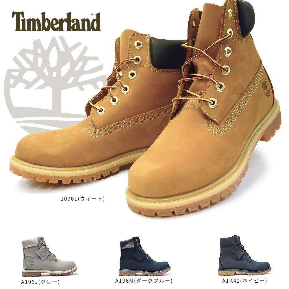 【あす楽】ティンバーランド Timberland シックスインチ プレミアム ブーツ レディース ショートブーツ 防水 アウトドア 6inch Premium boots 10361 A196J A196M A1K41