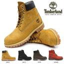 【あす楽】ティンバーランド Timberland アイコン シックスインチ プレミアムブーツ 定番 正規品 メンズ 防水 本革 6インチ 6inch Premium Boots