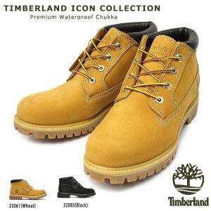 【あす楽】ティンバーランド Timberland ブーツ チャッカ メンズ 防水 ヘリテイジ アイコン プレミアムウォータープルーフ 本革 icon Premium Waterproof Chukka 23061 32085