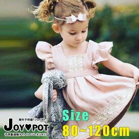 キッズ ベビー服 海外 子供服 ワンピース 長袖 フリル チュール 女の子 秋 冬 春 ジュニア おそろい 洋服 オシャレ 80cm 90cm 100cm 110cm 120cm