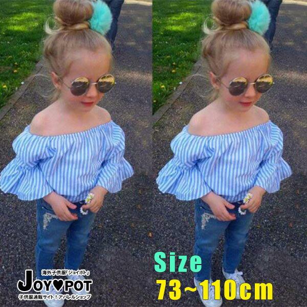 キッズ ベビー服 上下セット 子供服 夏 ストライプ デニム セットアップ 女の子 ジュニア おそろい 洋服 オシャレ 80cm 90cm 100cm 105cm 110cm 115cm