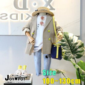 キッズ ベビー服 アウター 長袖 ロングコート ジャケット 子供 チェック 格子 女の子 大人っぽい カジュアル ジュニア おそろい 洋服 オシャレ 100cm 110cm 120cm 130cm