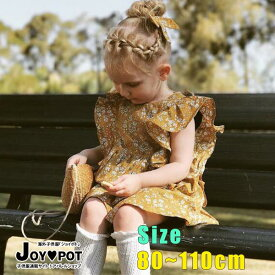 おしゃれ 安い 子供 服 小学生の女の子の服はどこで買う?安く可愛くできちゃう方法♪|りむむ!