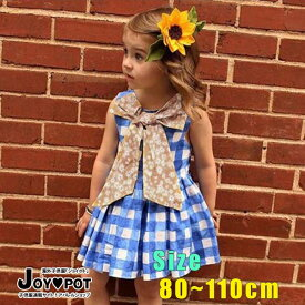 キッズ ベビー服 ワンピース 子供服 ノースリーブ チェック柄 格子 膝上 春 夏 大きい リボン 安い 女の子 カジュアル かわいい ジュニア 通販 80cm 90cm 100cm 110cm
