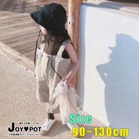 キッズ ベビー服 子供服 上下セット セットアップ シンプル 大人っぽい カジュアル ナチュラル 女の子 ノースリーブ tシャツ ワイドパンツ 春 夏 90cm 100cm 110cm 120cm 130cm