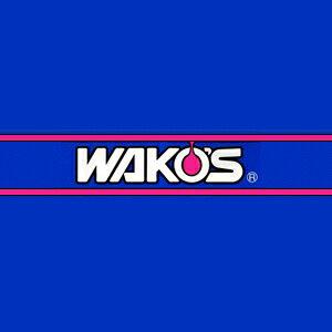 WAKO'S:ワコーズV2R2サイクルエンジンオイル500ml