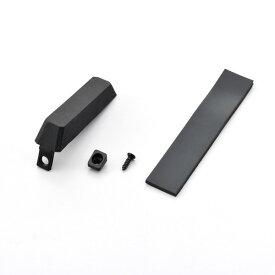 デイトナ 99188 スレンダーUSB補修用 ラバー取り付けセット