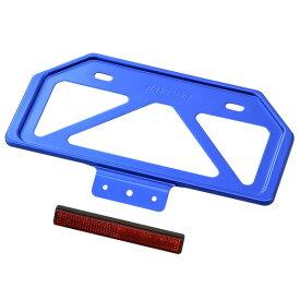 デイトナ 17665 バイク用 軽量ナンバープレートホルダー リフレクター付き ブルー Mサイズ(原付用山型)