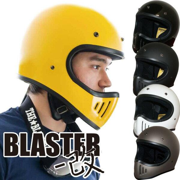 ダムトラックス THE BLASTER ザ・ブラスター改 MKスタイル フルフェイスヘルメット