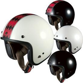 OGK KL-MINI(KL・ミニ) レディースサイズ スモールジェットヘルメット