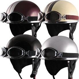 TNK SPEEDPIT CL-950 ニューヴィンテージ フリーサイズ ハーフヘルメット
