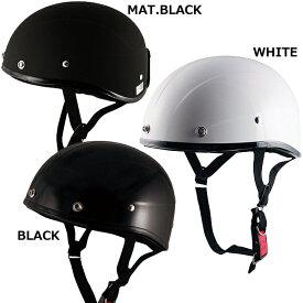 TNK工業 SPEED PIT GG-2 MAGGY ダックテール ビッグサイズ ハーフヘルメット