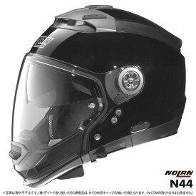 NOLAN N44 ソリッド グロッシーブラック/3 クロスオーバーヘルメット M(57-58cm)