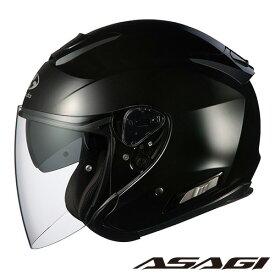 OGKカブト ASAGI (アサギ) ジェットヘルメット 【ブラックメタリック Lサイズ】