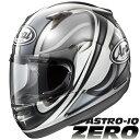 アライ ASTRO-IQ ZERO (アストロIQ ゼロ) フルフェイスヘルメット 【黒 XLサイズ】