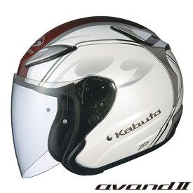 OGK AVAND2 CITTA (アヴァンド 2 チッタ) ジェットヘルメット 【パールホワイト Lサイズ】