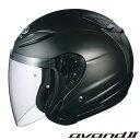 OGK AVAND2 (アヴァンド 2) ジェットヘルメット 【フラットブラック Mサイズ】