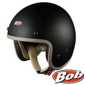 OGK BOB-Z スモールジェット ヘルメット 【フラットブラック】