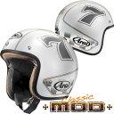 アライ×山城 CLASSIC MOD CAFE RACER (クラシック-モッド カフェレーサー) スモールジェットヘルメット 【白 Sサイズ】