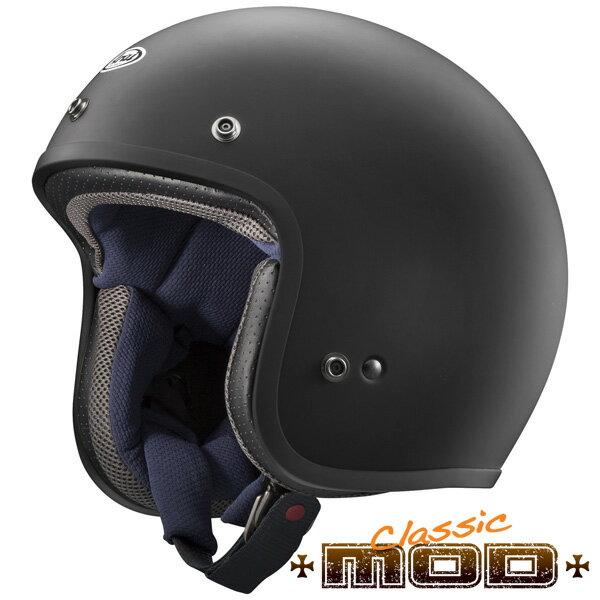 アライ CLASSIC MOD スモールジェットヘルメット 【ソリッド ラバーブラック Lサイズ】