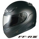 OGK FF-R3 フルフェイスヘルメット 【フラットブラック Mサイズ】