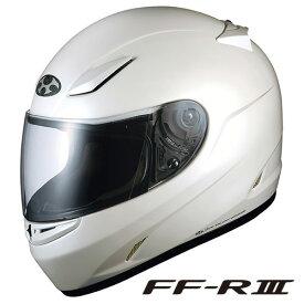 OGK FF-R3 フルフェイスヘルメット 【パールホワイト Lサイズ】