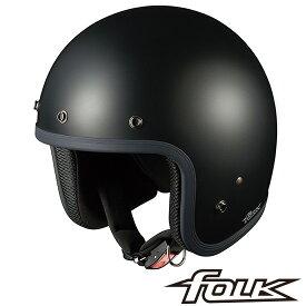OGK FOLK (フォーク) スモールジェット ヘルメット 【フラットブラック】