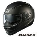 OGK KAMUI-2 カムイ2 フルフェイスヘルメット 【フラットブラック Lサイズ】