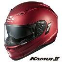 OGK KAMUI-2 カムイ2 フルフェイスヘルメット 【フラットレッド Sサイズ】